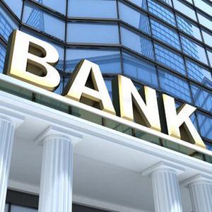 Банки Волота