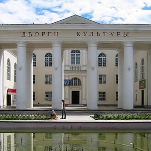 Дворцы и дома культуры Волота