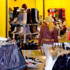 Магазины одежды и обуви Волота