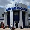 Автовокзалы в Волоте