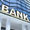 Банки в Волоте