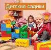 Детские сады в Волоте