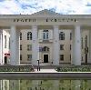 Дворцы и дома культуры в Волоте