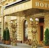 Гостиницы в Волоте