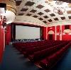 Кинотеатры в Волоте