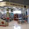 Книжные магазины в Волоте
