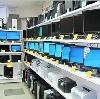 Компьютерные магазины в Волоте