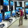 Магазины электроники в Волоте