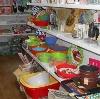 Магазины хозтоваров в Волоте