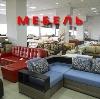 Магазины мебели в Волоте