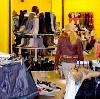 Магазины одежды и обуви в Волоте