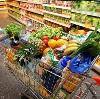 Магазины продуктов в Волоте