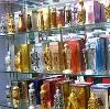 Парфюмерные магазины в Волоте