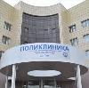 Поликлиники в Волоте
