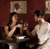 Рестораны, кафе, бары в Волоте