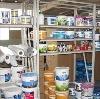 Строительные магазины в Волоте