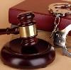 Суды в Волоте