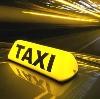 Такси в Волоте
