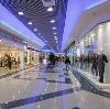 Торговые центры в Волоте