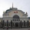 Железнодорожные вокзалы в Волоте